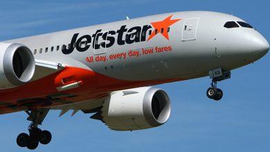 Jetstar requirements