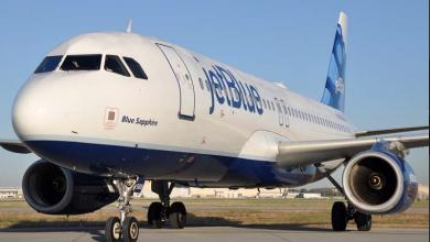 JetBlue Cabin Crew Recruitment Process